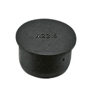 Verschlussstopfen 01167326 zu Deutz Allradachse Sige 4180-02